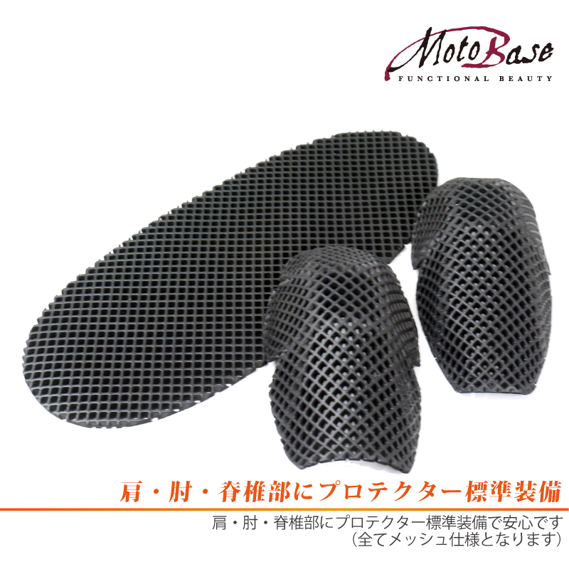 クールメッシュシングルライダースジャケット/MBMJ-02